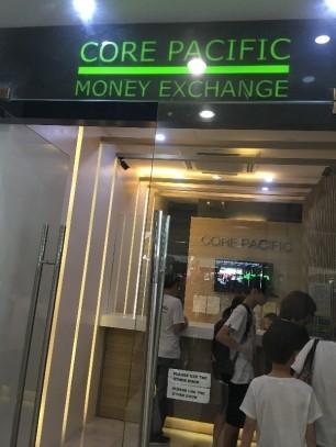 照片中是2018/01/02的匯率