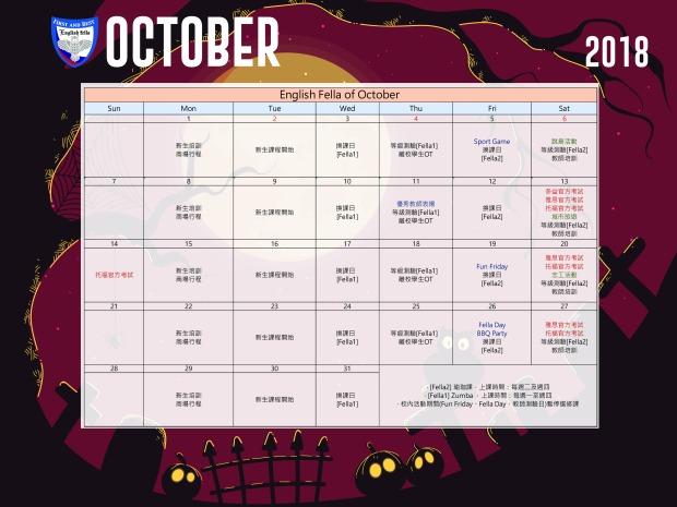 Calender of October_TW.jpg